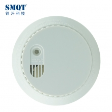 China Battery power supply standalone photoelectric smoke detector factory