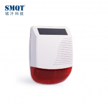 China Beautiful Outdoor Wireless Siren Strobe, Solar Siren factory