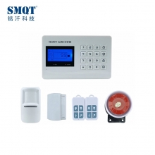 China EB-832 wireless intelligent GSM+PSTN home security alarm system factory