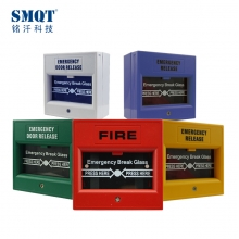 China Emergency break glass manual call point for fire alarm and emergency exit factory