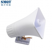China Fire Alarm Fireproof ABS Housing 120dB 30W/40W Electric Horn Siren factory