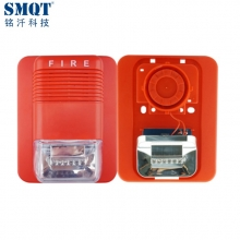La fábrica de China Fire alarm Outdoor Waterproof  3 tones  Electric Strobe Siren