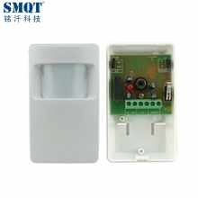 China High quality smart home Mini type PIR Infrared motion sensor factory