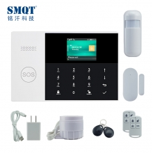China Home security wireless wifi &gsm/3G&gprs alarm system kit factory