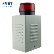 China Metal box outdoor wired strobe light alarm siren factory
