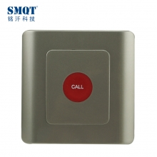 China Outdoor Waterproof Wireless 433MHz wall mounted emergency call button factory