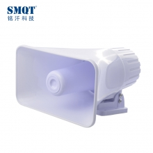 China Outdoor alarm horn siren factory