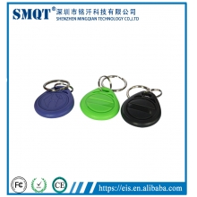 Tsina Red / Blue / Green / Yellow access control ID rfid 125KHz key fob factory