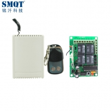 China SMQT Four CH wireless 433mhz/315mhz remote controller with transmitter factory