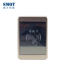 China SMQT New Mini Size WG26 /WG34  IC 13.56MHz card Metal waterproof  RFID access control reader EA-90 factory