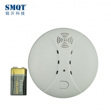 SMQT New Wireless 433MHz/Standalone photoelectric smoke detector with 9V battery for home alarm system