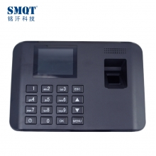 China SMQT new 4.0 inch colorful TFT display Fingerprint Time Attendance Biometric Time Clocks  Systems Reader factory