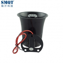 China Small Type Waterproof Home Alarm Warning Siren Horn Speaker factory