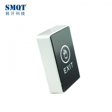 China Small beautiful touch buton switch,door exit button,buttons for sale factory