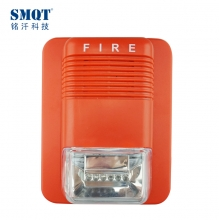 China Sound And Light Fire Alarm Warning Strobe Siren Horn Alert Safety System Strobe Siren EB-164 factory