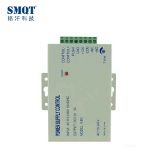 China Telecontrolled 3A Switching Mode Power Supply for Access Control System EA-31A/B factory