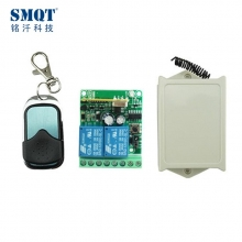 China Two CH 12V/24V 433Mhz/315Mhz wireless universal remote controller factory
