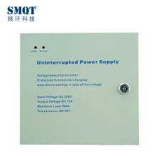 China Uninterruptible 12V 5A Power Supply for Access control system factory
