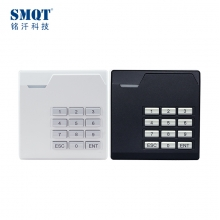 China Unique Appearance Waterproof Keypad Offline Authorization Access Controller factory