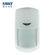 China Wireless 110 degree PIR detector LED day night Motion sensor EB-194 factory