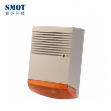 China alarm electric siren 120db with backup battery factory