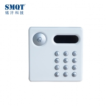 China black or white smart rfid card reader for access control system factory