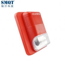 China large sound 100db Strobe light and horn alarm strobe siren 100db factory