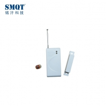 China wireless door magnetic contact switch 12V DC with backup battery factory