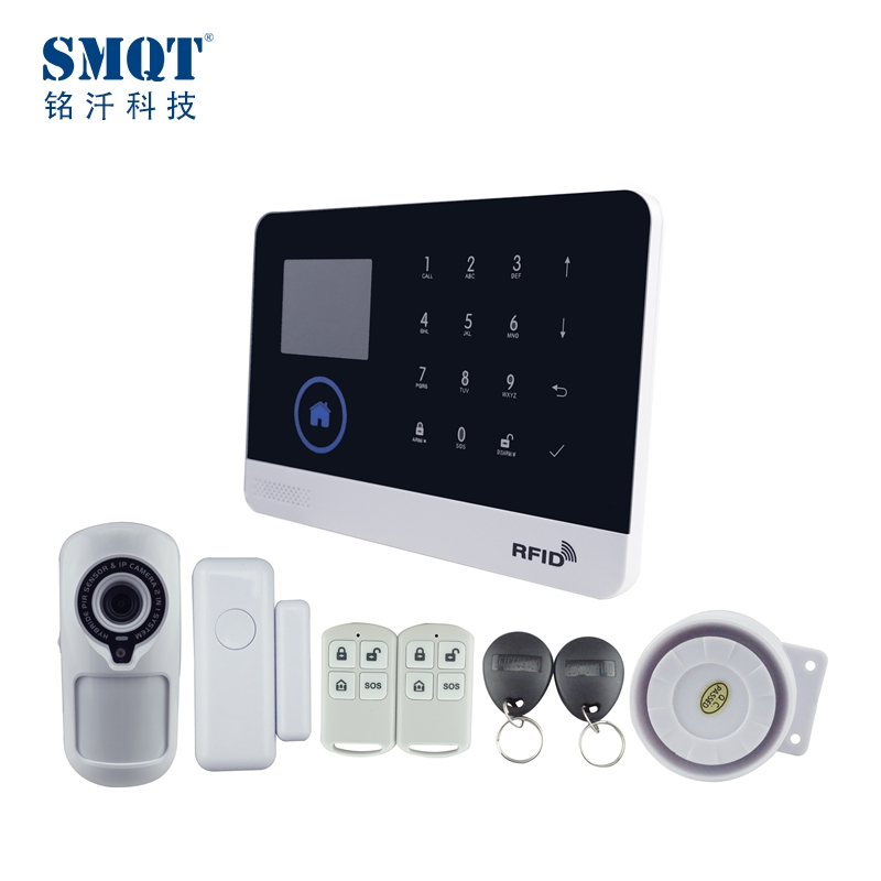 Home Security P Camra Kits