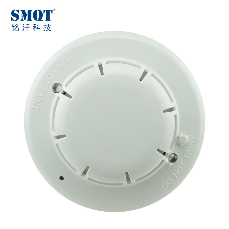 4 wire smoke detector for fire alarm system with NO NC output adjustable