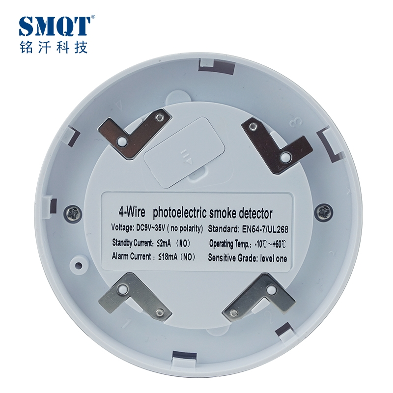 9~35V DC 4 wire photoelectric smoke detector conformed with EN54 UL ...