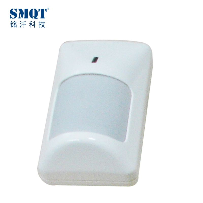 DC 12V PIR motion sensor led light switch for alarm system