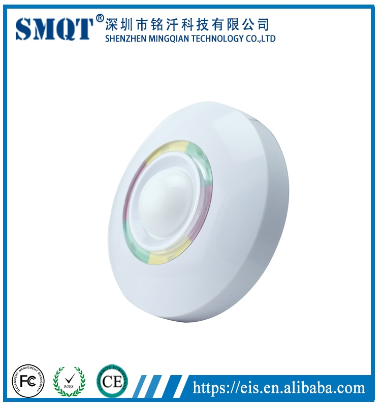Dual Technology Infrared Microwave Ceiling Mounted Pir