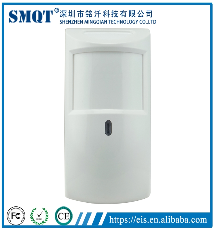Multi Function And New Triple Technology Infrared Microwave Cpu Motion Sensor For Home Alarm