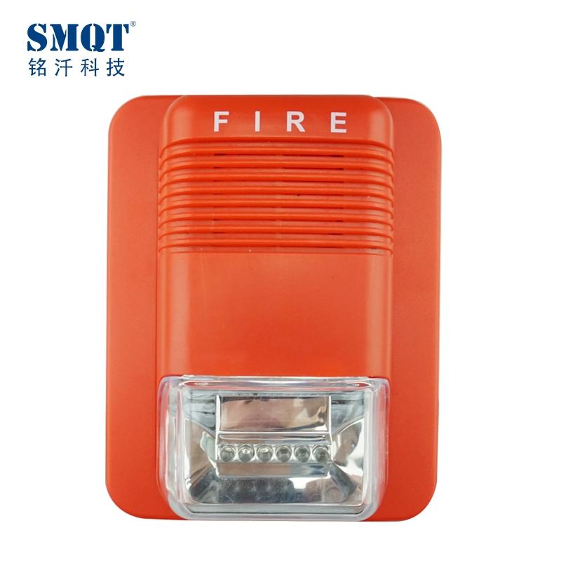 Sound And Light Fire Alarm Warning Strobe Siren Horn Alert