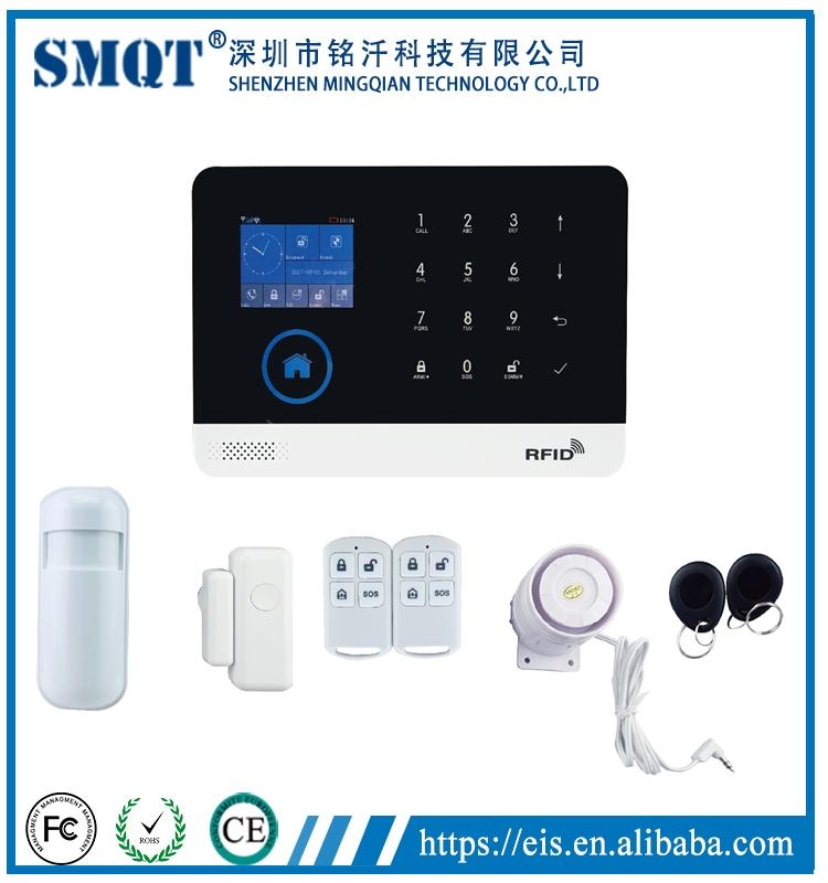 wifi gprs gsm smart home bargular syst me d 39 alarme. Black Bedroom Furniture Sets. Home Design Ideas